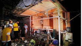 roadside-bomb-kills-30-in-baghdad-market-iraqi-officials