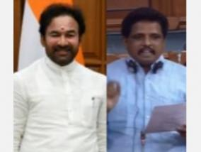 indian-cultural-evolution-study-group-to-be-reshuffled-union-minister-s-reply-to-su-venkatesan