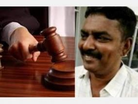 wife-case-against-arrest-of-teacher-rajagopalan-under-goondas-act-law-high-court-notice-to-the-government-to-respond
