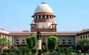 supreme-court-pulls-up-kerala-government-for-relaxing-covid19-restriction-for-celebration-of-bakrid-in-the-state