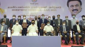investment-meeting-in-tamilnadu