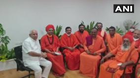 bjp-will-be-destroyed-in-the-state-this-is-not-being-said-only-by-us-but-it-s-the-voice-of-the-people-as-well-dingaleshwar-swamiji