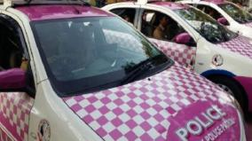 kerala-govt-launches-pink-protection-project-to-prevent-crimes-against-women