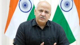 centre-did-not-allow-delhi-govt-to-account-for-reasons-behind-deaths-during-pandemic-sisodia