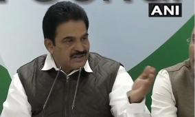 cong-to-move-privilege-motion-against-mos-health-bharati-over-no-deaths-due-to-oxygen-shortage-remark