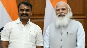 murugan-rues-missing-opportunity-to-be-introduced-in-parliament-by-pm