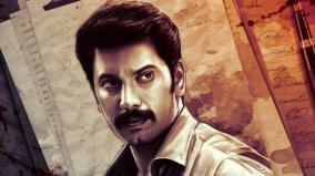 arulnithi-starring-dejavu-first-look-released