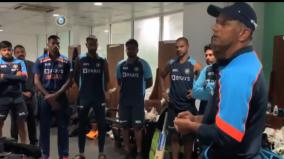 dravid-gives-impeccable-speech-after-india-s-win-in-2nd-odi-bcci-shares-video