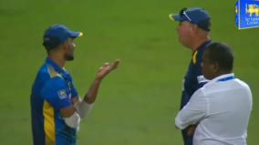 lanka-coach-arthur-and-captain-shanaka-involved-in-heated-dialogue-after-loss