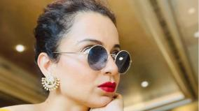 kangana-ranaut-reacts-to-raj-kundra-case-this-is-why-i-call-movie-industry-a-gutter