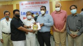 award-for-blood-donors-during-the-corona-period-presented-by-the-red-cross-society