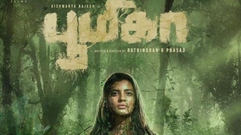 தொலைக்காட்சியில் நேரடியாக ஒளிபரப்பாகும் அடுத்த படம் | aishwarya rajesh next movie to premiere in tv