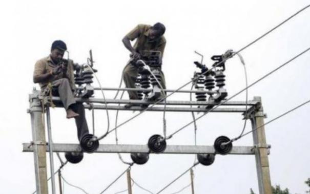 medical-insurance-for-electrical-staff