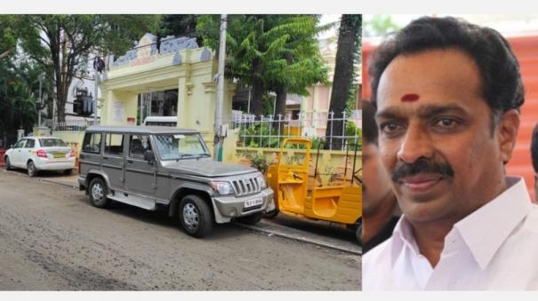 dvac-case-against-mr-vijayabaskar-wife-brother-raid-completed-at-26-places-rs-25-56-lakh-cash-documents-confiscated