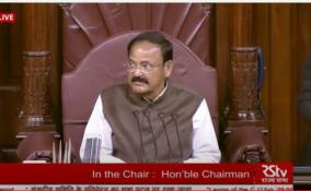 cpi-mp-moves-privilege-motion-notice-in-rs-against-centre-s-reply-on-covid-deaths