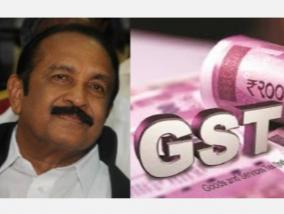 rs-9-729-crore-in-gst-arrears-to-tamil-nadu-union-minister-reply-to-vaiko