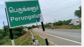 drinking-water-issue-in-pudukottai