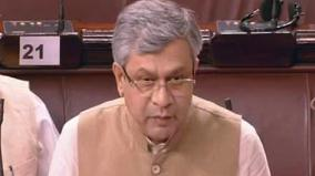 trinamool-mp-snatches-pegasus-statement-from-it-minister-tears-it