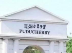 puducherry-government-employees-allowance-increased