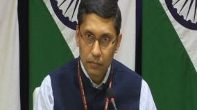 india-in-touch-with-various-countries-for-covid-19-vaccine-import-mea