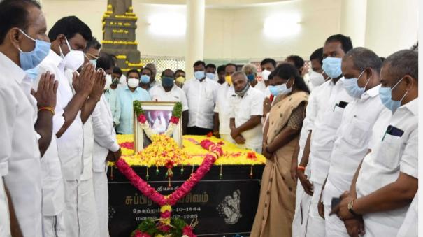 freedom-fighter-subramania-siva-memorial-collector-mlas-pay-homage-at-manimandapath