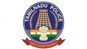 police-inspectors-transfer