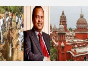 doctor-simon-has-no-objection-to-digging-up-the-body-the-case-was-withdrawn-by-the-chennai-corporation
