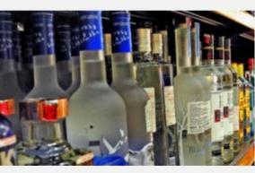 liquor-and-toddy-shops-in-karaikal-online-auctions