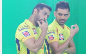 watching-ms-dhoni-close-out-matches-has-been-a-big-factor-says-deepak-chahar
