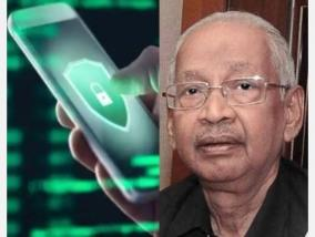 pegasus-computer-spying-lok-sabha-standing-committee-inquiry-is-not-enough-the-inquiry-should-be-under-the-supervision-of-the-supreme-court-k-veeramani