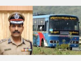 police-traveling-in-buses-must-take-tickets-dgp-sylenthrababu-orders