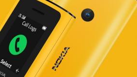 nokia-unveils-4g-feature-phone-in-india