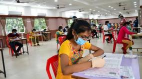 union-government-does-not-have-any-plan-to-suspend-the-neet-and-other-common-entrance-examinations