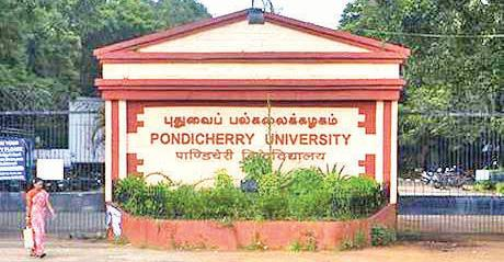 puduchery-university