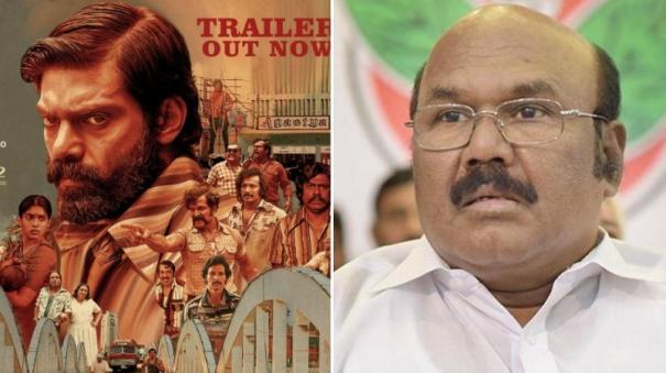 jayakumar-press-release-against-sarpatta-parambarai