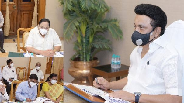 cm-mk-stalin-on-geology-and-mining-department