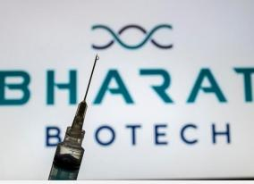 brazil-suspends-clinical-trials-of-covaxin-after-termination-of-agreement