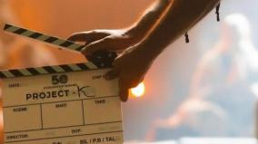 project-k-movie-started-with-prabhas-and-amitabh-bachchan