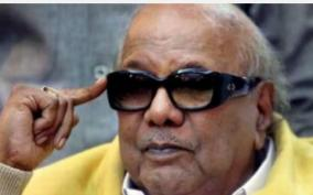 karunanidhi-portrait-to-be-opened-in-tn-legislative-assembly