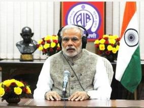 pm-modi-urges-nation-to-support-athletes-participating-in-tokyo-olympics