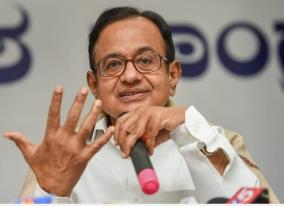 pm-must-make-statement-in-parliament-clarify-whether-snooping-was-done-chidambaram-on-pegasus-row