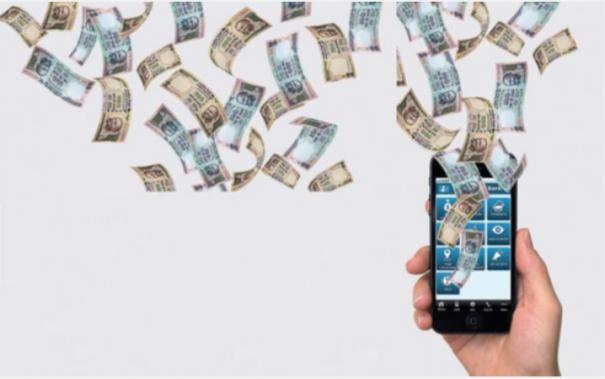 money-transaction