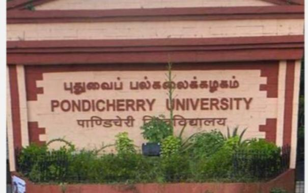 25% reservation for Puducherry students who will be postponed at Central University: Will the Governor and the Minister of Education take action?