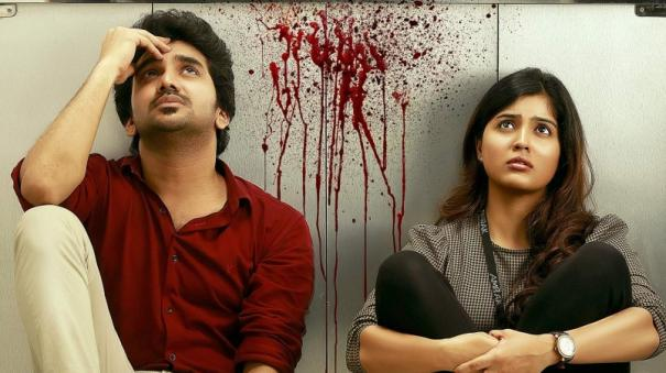 libra productions update about lift movie release