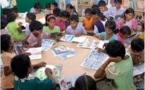free-compulsory-education