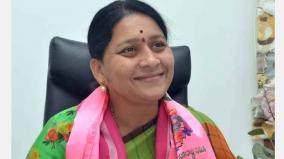 trs-mp-arrested