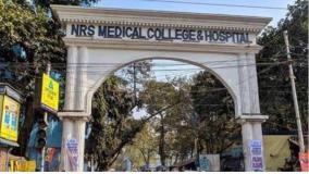 kolkata-govt-hospital