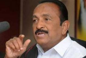 union-minister-clarification-to-vaiko-questions