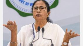 west-bengal-forms-commission-to-investigate-pegasus-spyware-issue