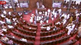 lok-sabha-adjourned